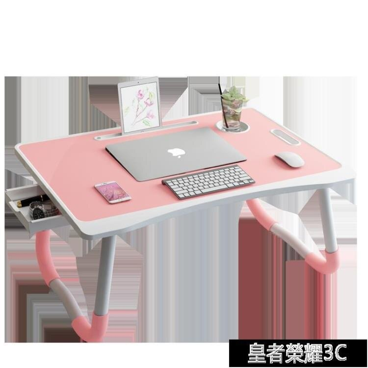 床上桌 可折疊小桌子床上電腦桌大學生宿舍上鋪懶人家用寢室簡約學習書桌 閒庭美家