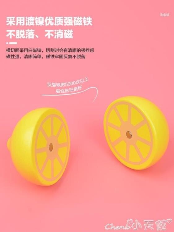 磁性玩具 兒童可切水果玩具女孩木制磁性蔬菜切切樂蛋糕過家家廚房玩具男孩LX
