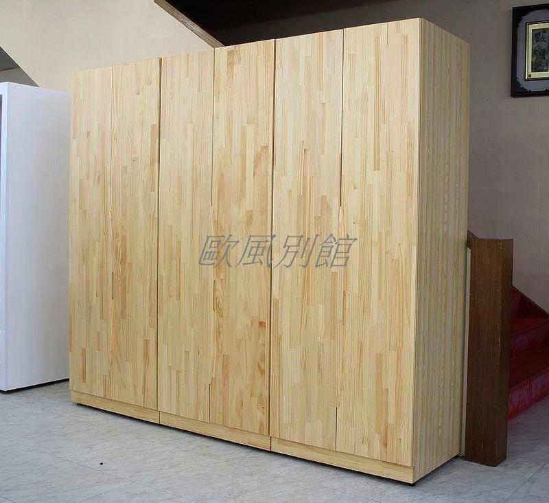 【歐風別館】羅德北歐風7.5尺半實木衣櫃【基隆至台中免運費】