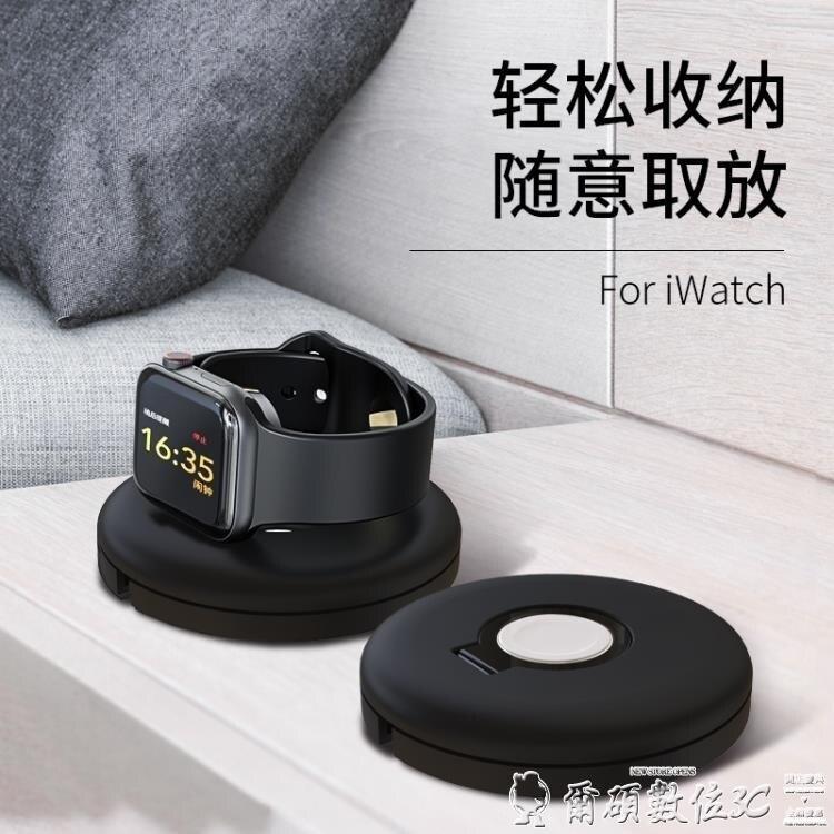 無線充電器 PZOZ蘋果手錶充電器支架無線充電座iwatch5/4/3/2/1代充電