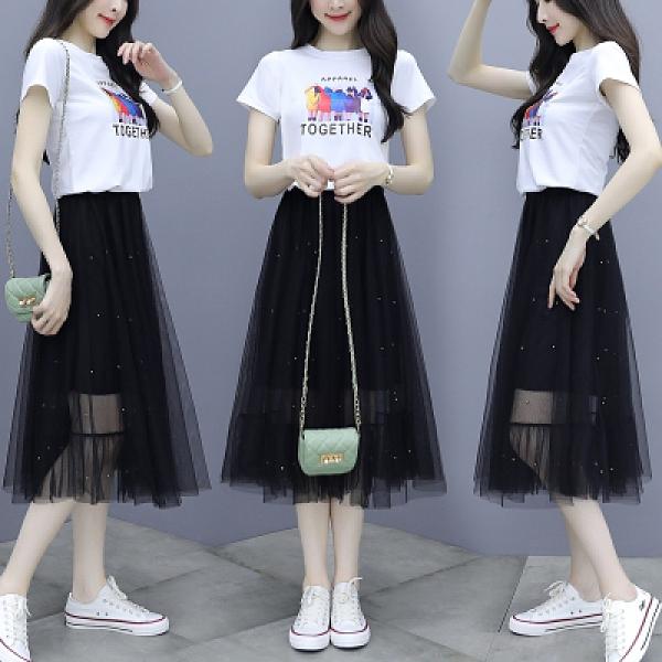 小中大尺碼套裝兩件套~很仙的連身裙女流行套裝裙子法國小眾網紗裙兩件套H362日韓屋