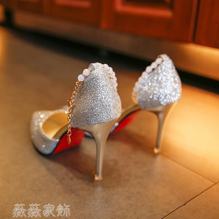 婚鞋 銀色尖頭細跟婚鞋女高跟婚鞋新娘禮服鞋2020新款水晶中空亮片伴娘