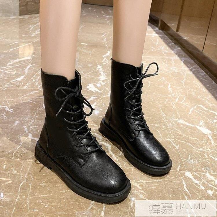 中筒靴 馬丁靴女英倫風平底后拉錬新款冬季ins網紅加絨百搭厚