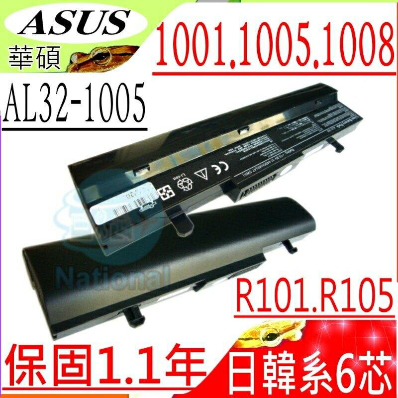 ASUS 電池-華碩 1001P,1001PX,1005HA,1008HA,1101HA,1005PE,1005PR,1001HA,AL31-1005,R101,R105,黑,1001,1005,10