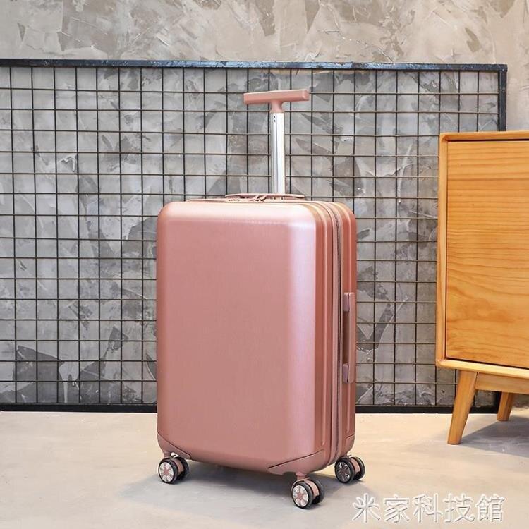 行李箱 小清新18寸行李箱女小20寸拉桿箱可愛萬向輪登機密碼