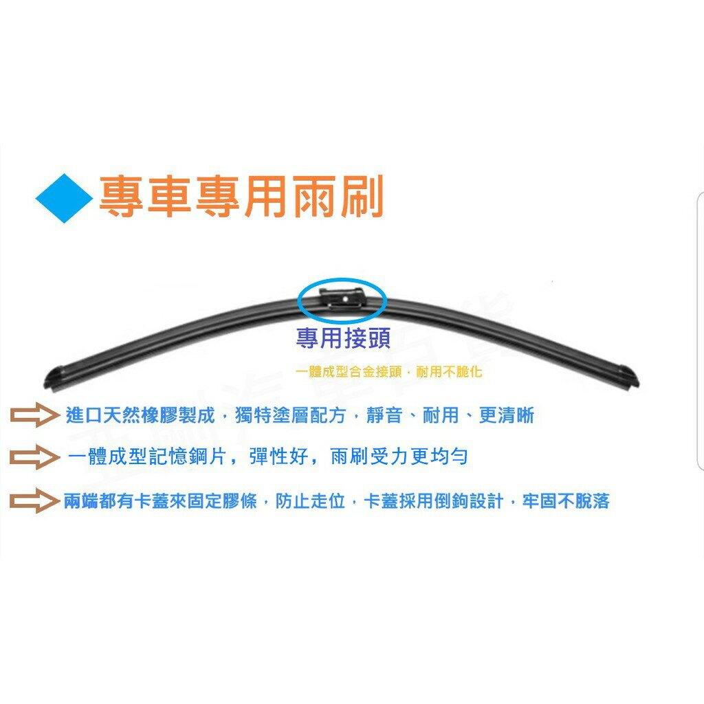 SUBARU XV (2017~) 26+16吋 雨刷 原廠對應雨刷 汽車雨刷 靜音 耐磨 專車專用 亞剛