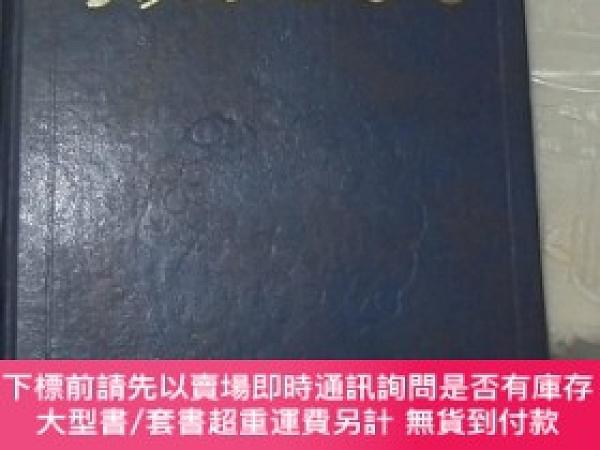 二手書博民逛書店罕見楊州文化誌,精裝Y480787 楊州文化誌編纂委員會