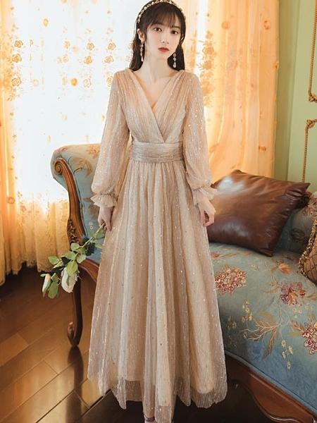 禮服法式小眾長袖高級感洋裝收腰顯瘦氣質小仙女禮服裙網紗2021早春 滿天星