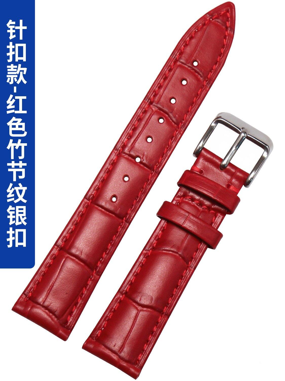 手錶帶   錶帶女款手錶帶配件錶帶男『J11345』