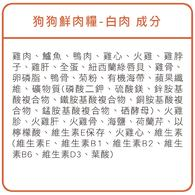 ZIWI巔峰 白肉900克 超能狗糧 ( 狗飼料 | 生食肉片 )