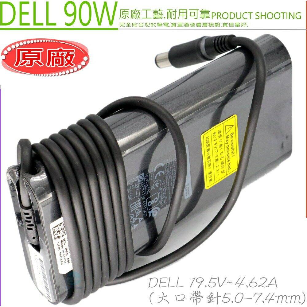 DELL 變壓器(原廠新款)-戴爾 19.5V,4.62A,90W,E6230,E6320,E6330,E6400,E6410,E6420,E6430,E6440,N5020,N5040,M501,M