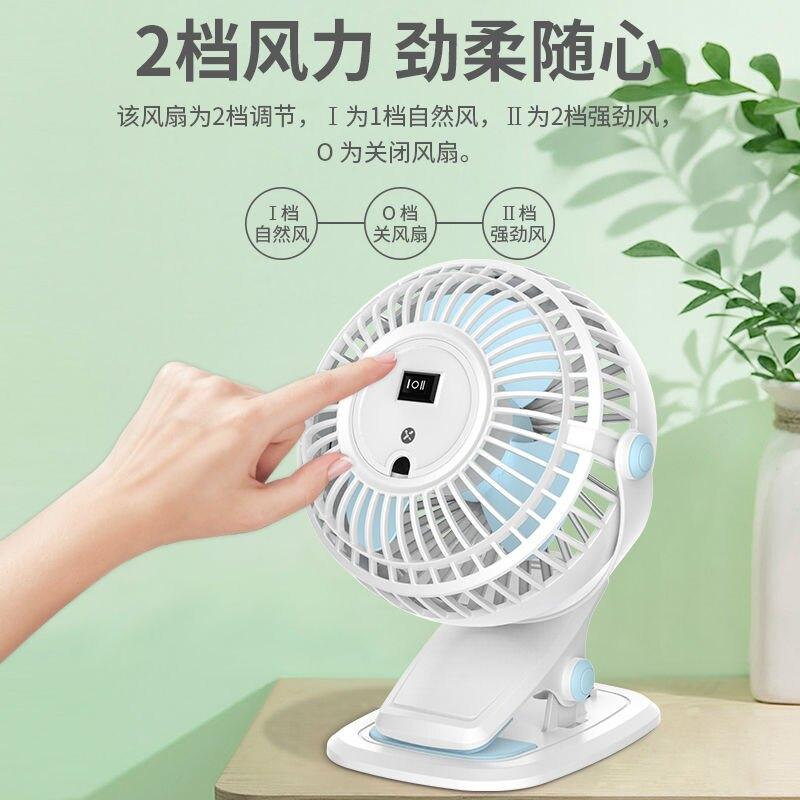 USB風扇臺式小電風扇學生夾扇宿舍靜音壁扇辦公室迷你電風扇