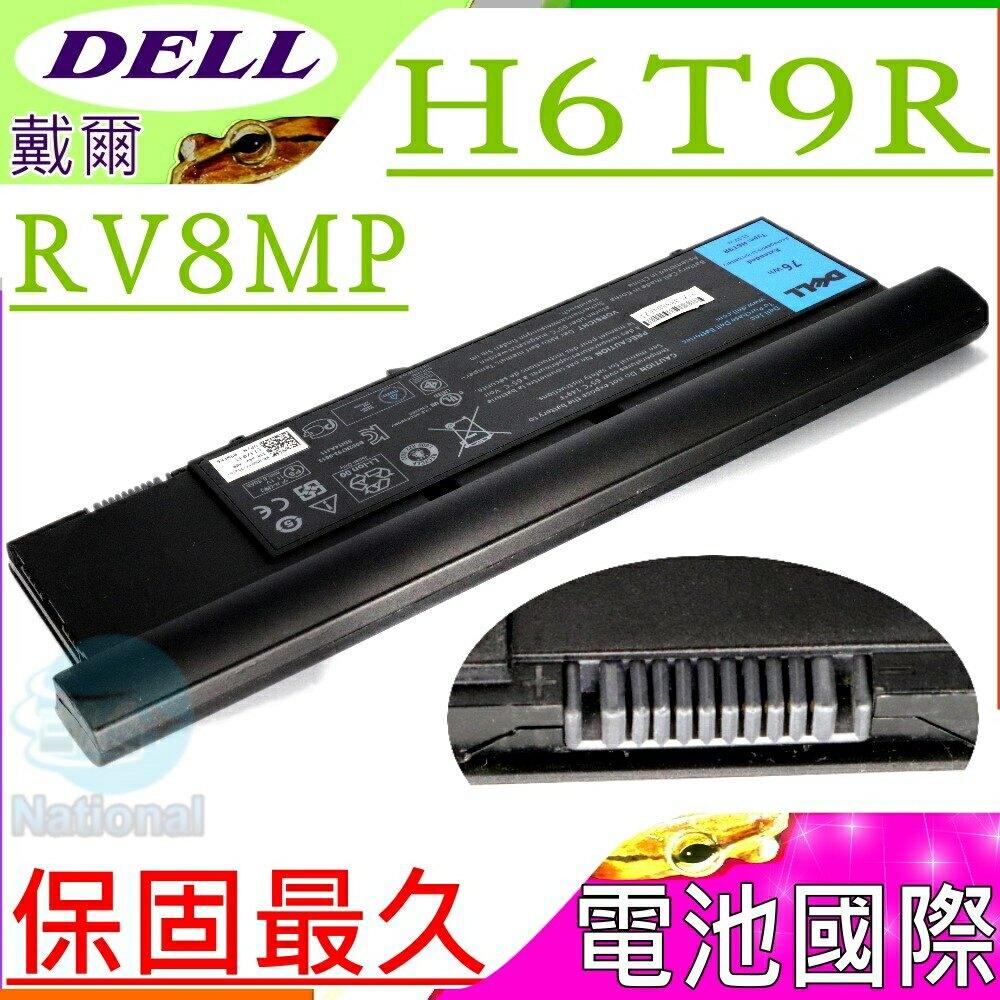 DELL 電池(原廠)-戴爾 Latitude XT3 電池, H6T9R, 1NP0F, 37HGH, 0DNY0, RV8MP, 0RV8MP, 5K4WW