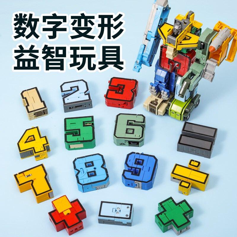 7智力開發動腦3積木6-8歲以上生日禮物