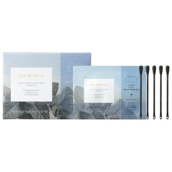 韓國 LUZ DE VELLA 超潔淨黑頭粉刺清潔鼻貼(5入)附棉花棒【小三美日】◢DS000075