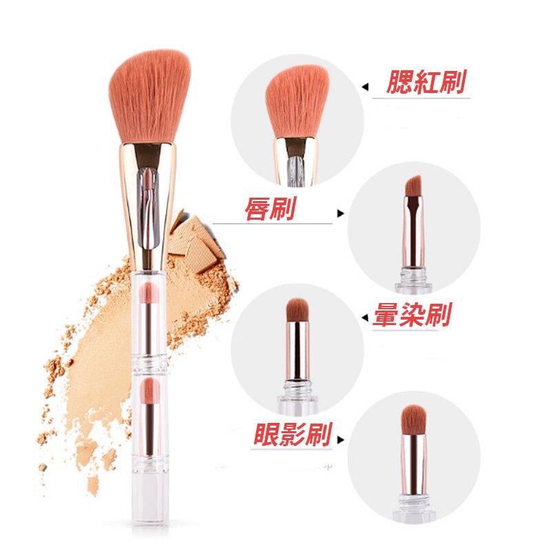 化妝刷 四合一刷具 刷具 旅行刷具 多功能刷具化妝刷壓克力刷具【Z210202】