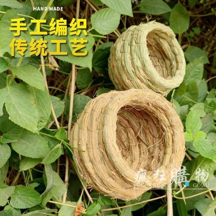 鸚鵡窩 草編鳥窩珍珠玄鳳虎皮鸚鵡用品鳥具保暖掛窩小鳥窩鳥巢草窩繁殖箱
