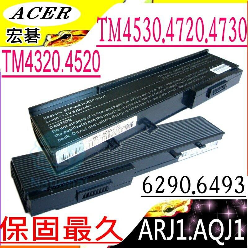 ACER 電池-宏碁 電池- TRAVELMATE 6230,6231,6290,6291,6292,6492,6493,6252,6899