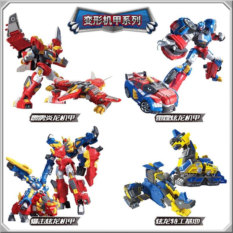 迷你特工隊超級恐龍力量機甲變形機器人合體戰甲兒童玩具全套男孩