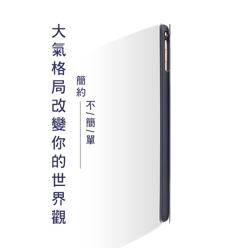 影扣三星平板保護殼保護套皮套Samsung Tab S4 S5E S6 lite S7 S7+