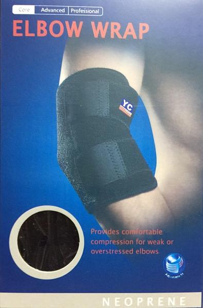 護肘 手肘關節痛 常使用手肘關節勞動者 手肘護套 護肘加壓帶 護手肘 手肘護具