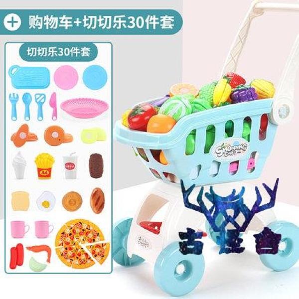 兒童購物車玩具女孩廚房切水果仿真小手推車過家家【古怪舍】