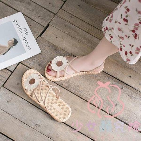 夏季新款百搭平底羅馬女鞋夏天女士涼鞋【少女顏究院】