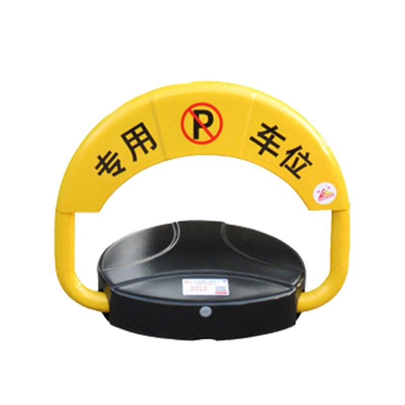 現貨 固質智慧感應遙控車位鎖地鎖加厚防撞停車位地鎖自動汽車庫占位鎖