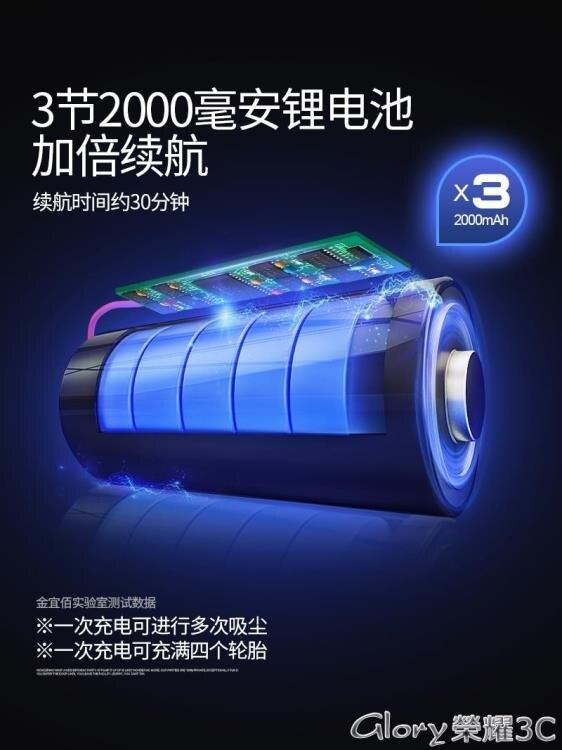 車載吸塵器無線充電充氣泵汽車內用家用兩用強力專用四合一大功率
