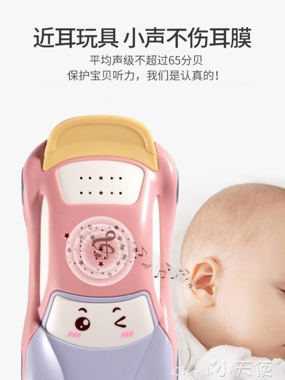 仿真手機 嬰兒童玩具手機仿真可咬寶寶益智音樂男寶寶女孩1歲小孩3個月早教