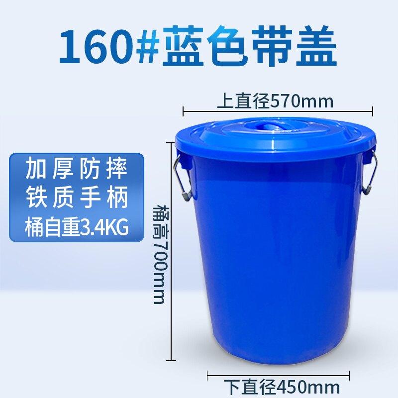 戶外垃圾桶 腳踏垃圾桶 廚房垃圾桶大號帶蓋商用容量家用加厚公共戶外環衛塑料工業圓形桶T【全館免運 限時鉅惠】