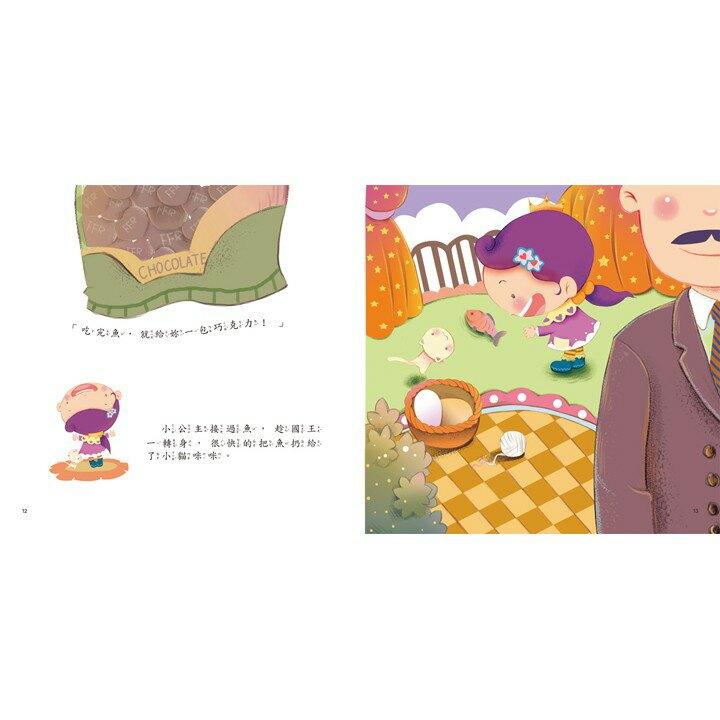 【漢湘】公主王子成長繪本共12書12CD無盒