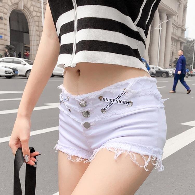 夜店辣妹短褲 夏季新款性感酒吧牛仔褲超短女裝低腰熱褲子 奇貨居