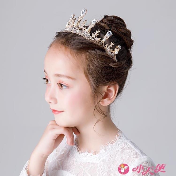 兒童皇冠 兒童皇冠頭飾公主髮飾女童皇冠小女孩生日演出髮箍主持人王冠金色