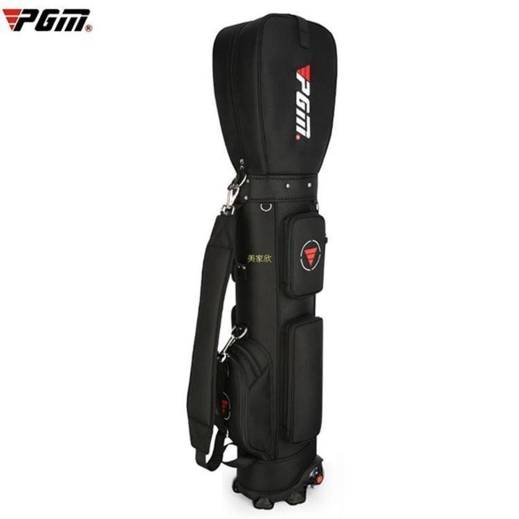 PGM高爾夫球包男輕便航空托運球桿包帶輪便攜旅行球桿袋2020新款 快速出貨