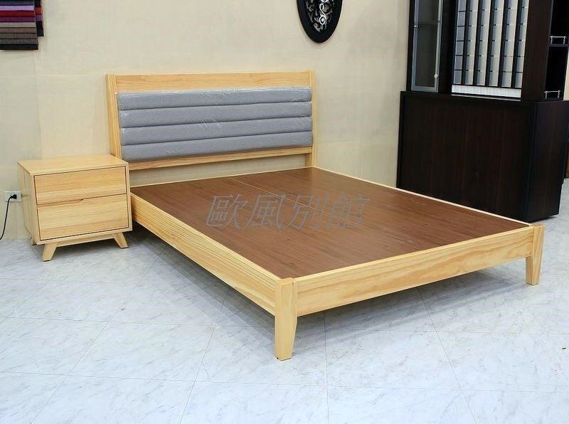 【歐風別館】羅德北歐風實木床片型床架【基隆至台中免運費】