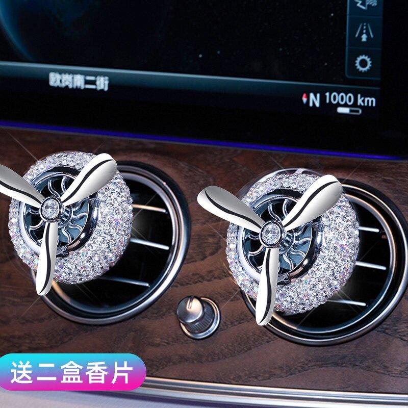 車載風扇 香水空調出風口風扇汽車內香氛裝飾擺件車用香薰空軍持久淡香
