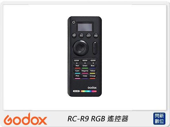 【滿3000現折300+點數10倍回饋】Godox 神牛 RC-R9 遙控器 TL60 remote control(RCR9,公司貨)