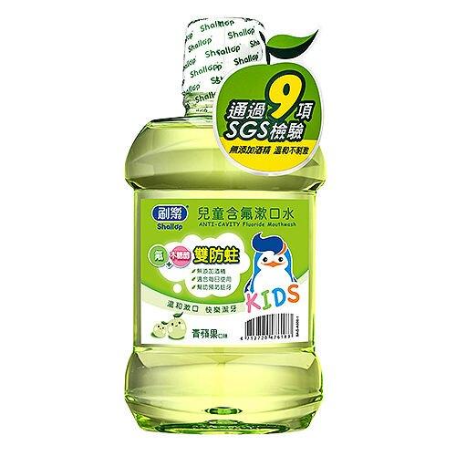 *小柚子* 刷樂兒童含氟漱口水-青蘋果 500ml/瓶