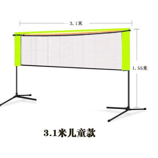 羽毛球網架 便攜式標準家用球行動網柱戶外折疊室外毽球氣排球網子T【全館免運 限時鉅惠】