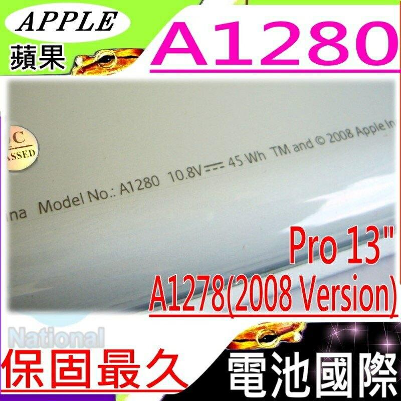 APPLE A1280 電池(原裝等級)-蘋果 APPLE A1278,MB771,MB771J,MB771LL,MB467LL,MB467X,MB466CH