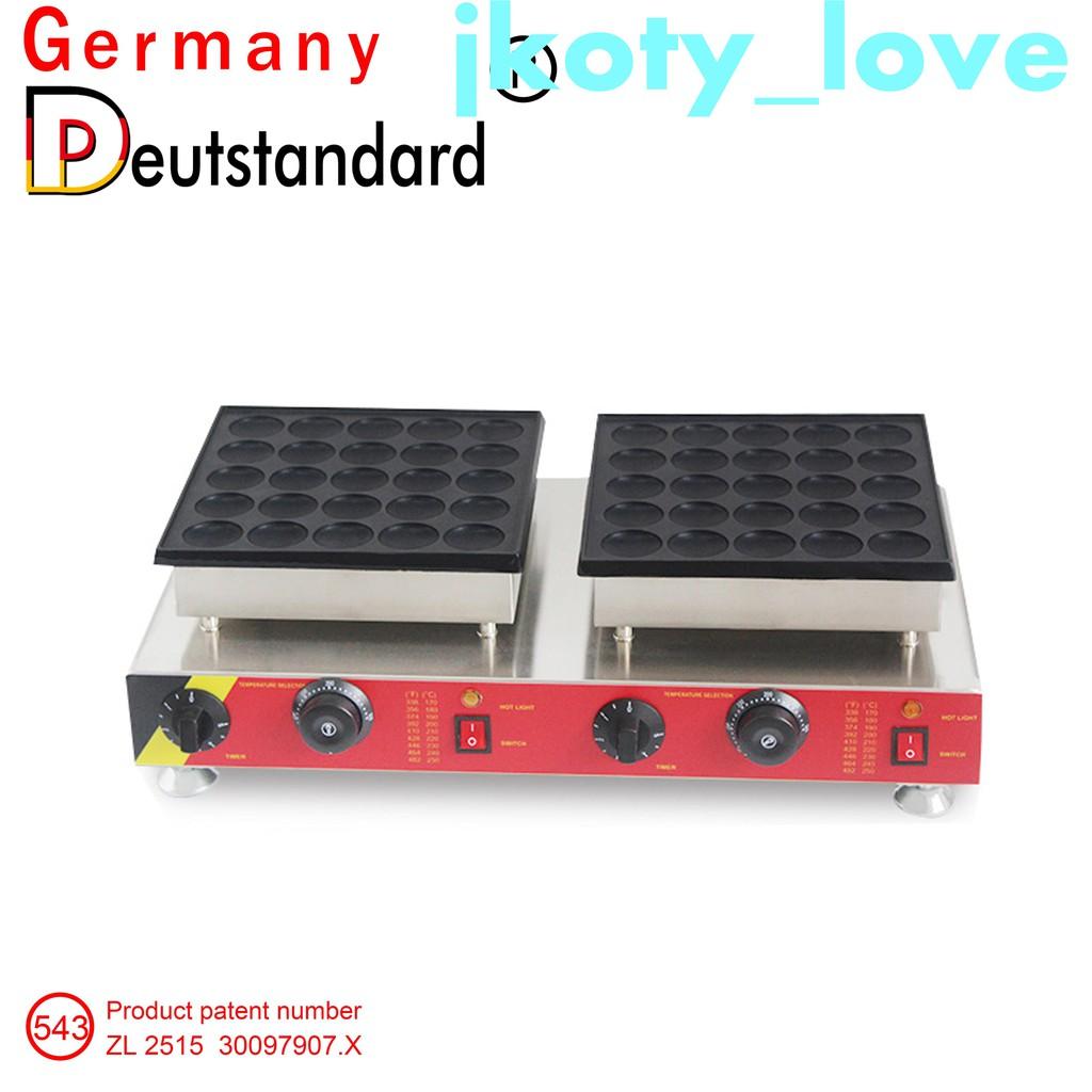 電熱烤餅機 松餅銅鑼燒 小松餅點心糕點 電熱雙板烘培小吃設備