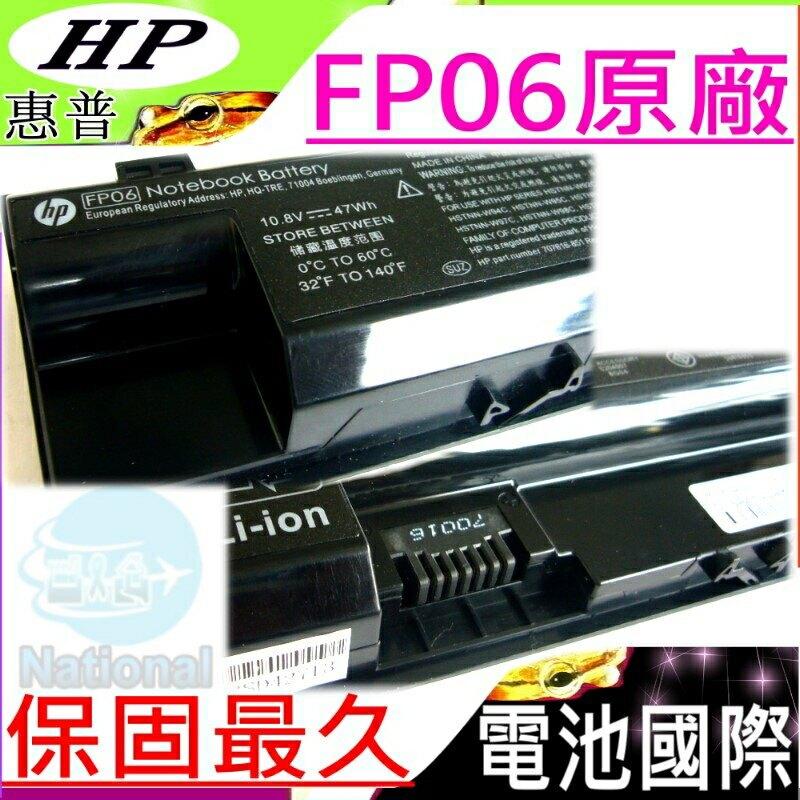 HP FP06 電池(原廠)-Compaq電池 440,445,450,455,470,G0,G1,HSTNN-W92C,HSTNN-W93C,FP09,HSTNN-W94C,FP06,HSTNN-W