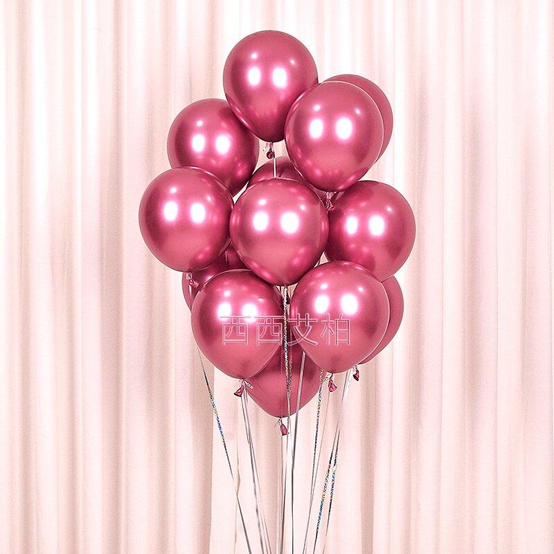 裝飾氣球 50個裝加厚金屬色氣球圓形生日派對活動場景布置新房裝飾氣球汽球『CM45561』