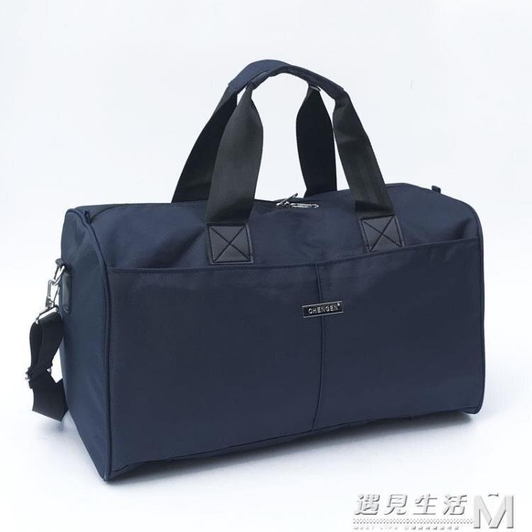 出差旅行包男手提包行李包短途大容量旅游袋子輕便攜休閒