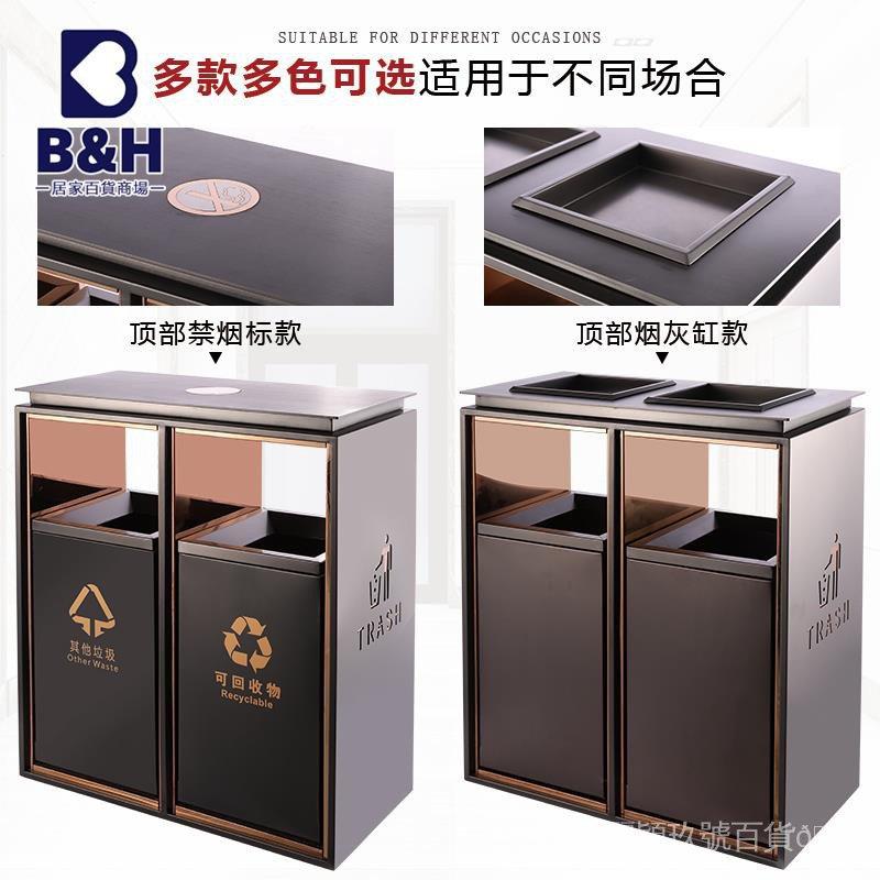 折扣熱銷定製不銹鋼分類垃圾桶酒店商用垃圾果皮箱大堂公共場所菸灰桶戶外