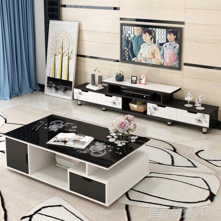 電視櫃 電視櫃茶幾組合桌現代簡約客廳家用北歐簡易小戶型實木色電視機櫃 閒庭美家
