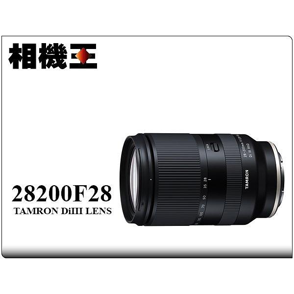 Tamron A071 28-200mm F2.8-5.6 Di III RXD 平行輸入
