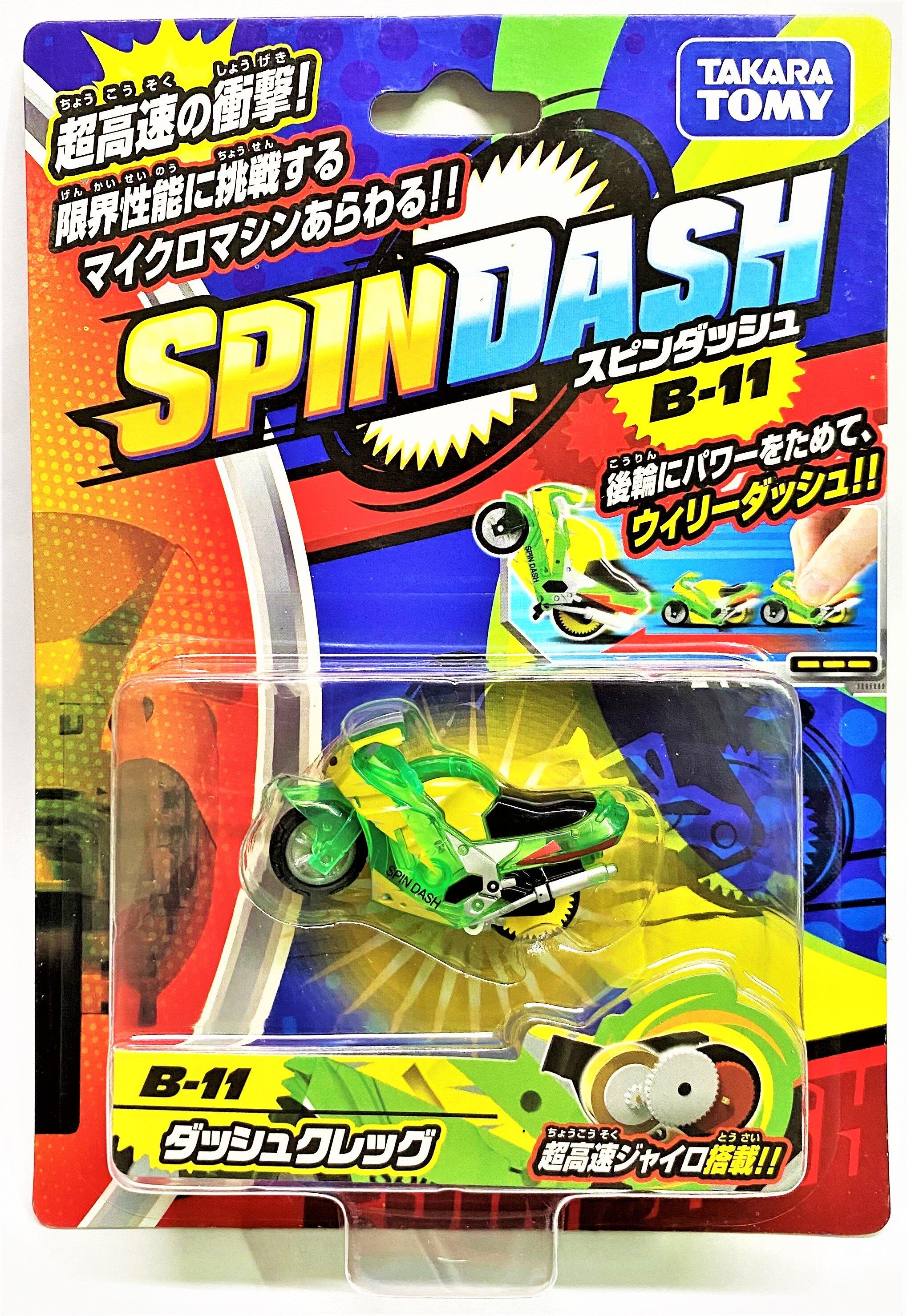 ☆勳寶玩具舖【現貨】代理版 Takara TOMY SPIN DASH 超級特技摩托車 慣性摩托車  B-11
