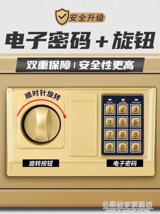 存錢罐密碼箱大人家用儲蓄罐大號超大保險箱防盜小型迷你儲錢罐